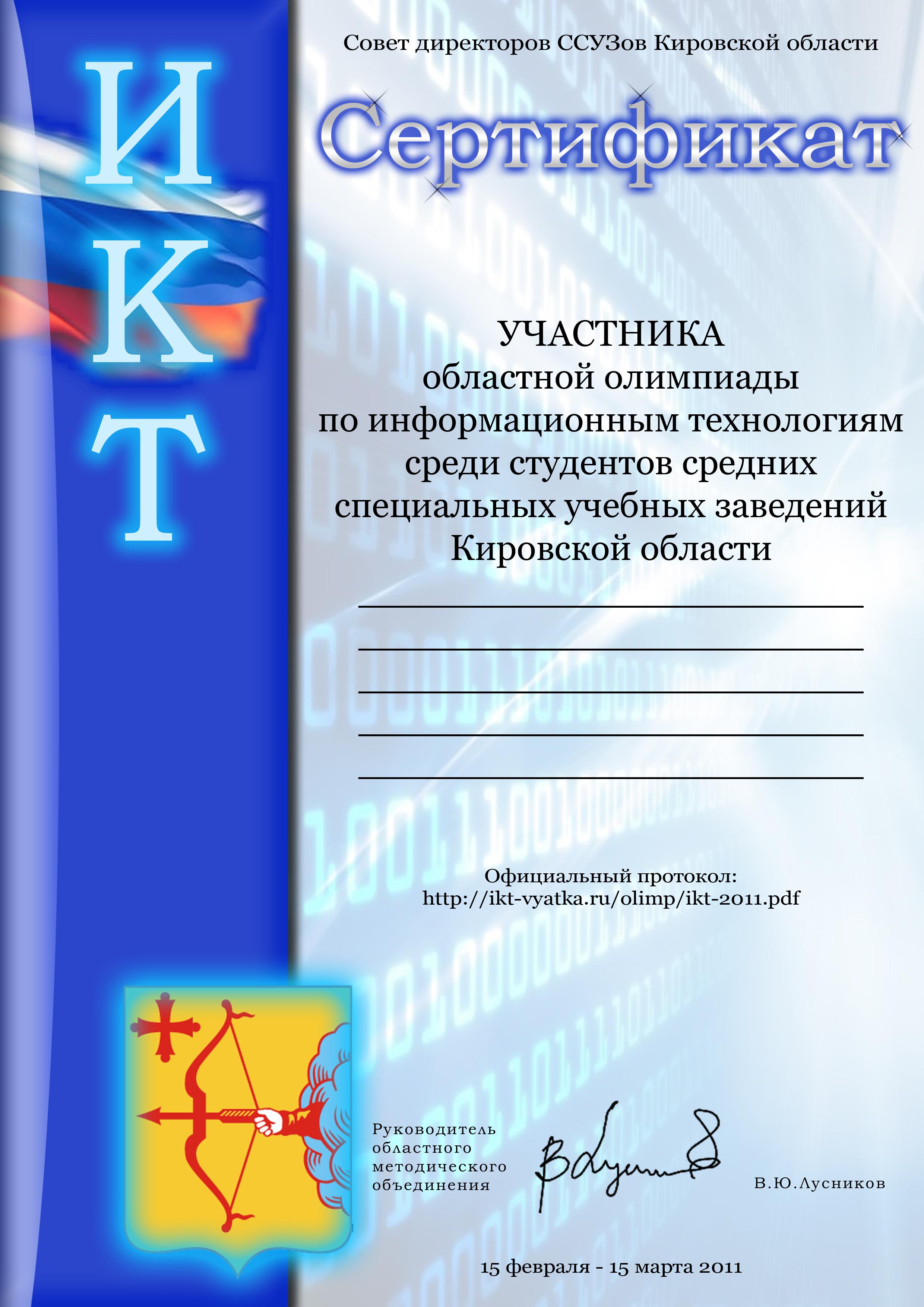 skachat-kontrolnie-raboti-po-algebre-9-klass-muravin-muravina